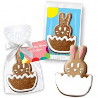 Giveaway easter bunny in an egg about 12cm with advertising card