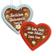 Gingerbread Heart individual - Giveaway, 24cm