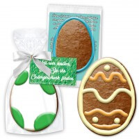 Easter Cookie Egg, about 12cm with advertising card