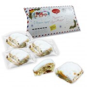 Stollen confectionery in a printable box, 3 x 25g